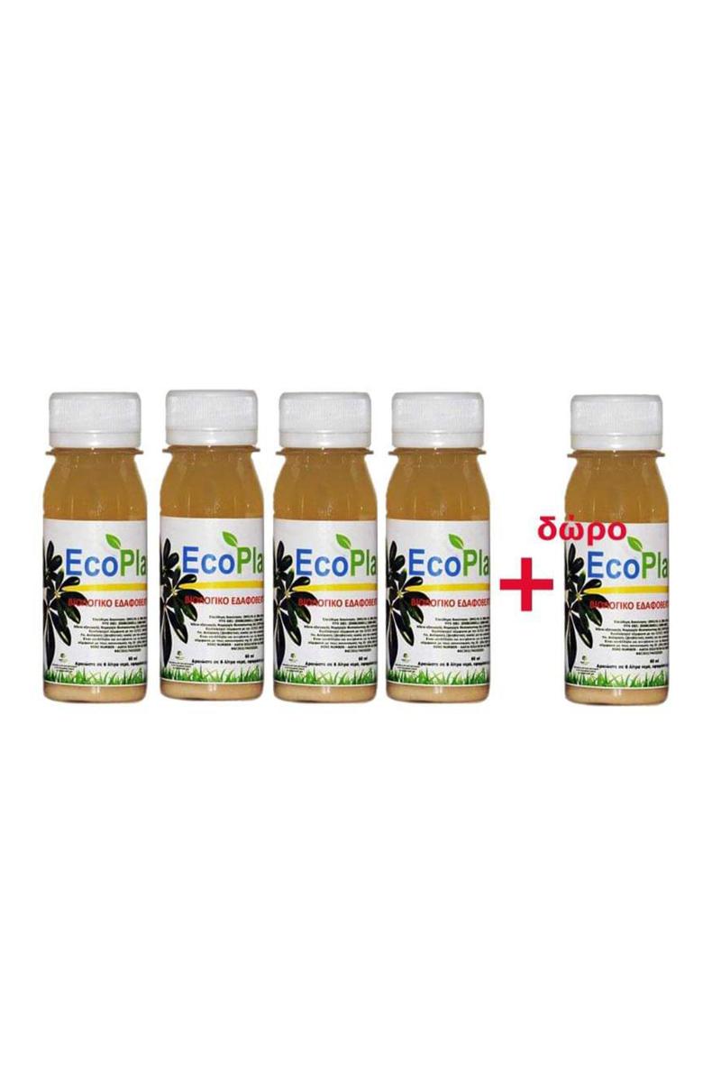 EcoPlant, Βιολογικό Εδαφοβελτιωτικό 60ml Classic 4+1 ΔΩΡΟ