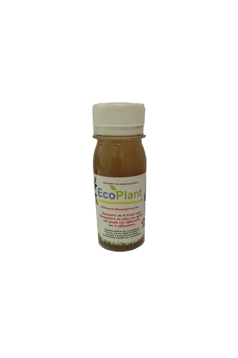 EcoPlant, Βιολογικό Εδαφοβελτιωτικό 60ml Classic