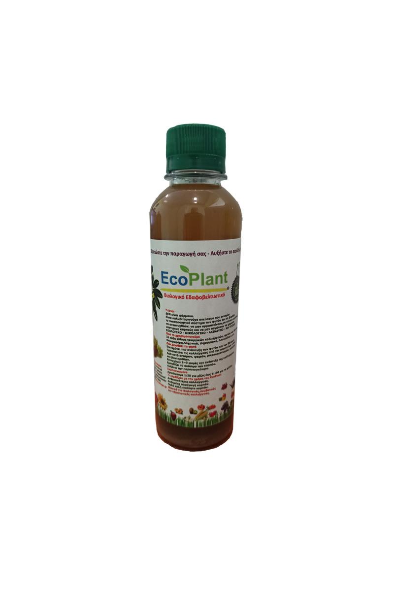 EcoPlant, Βιολογικό Εδαφοβελτιωτικό 250ml Classic